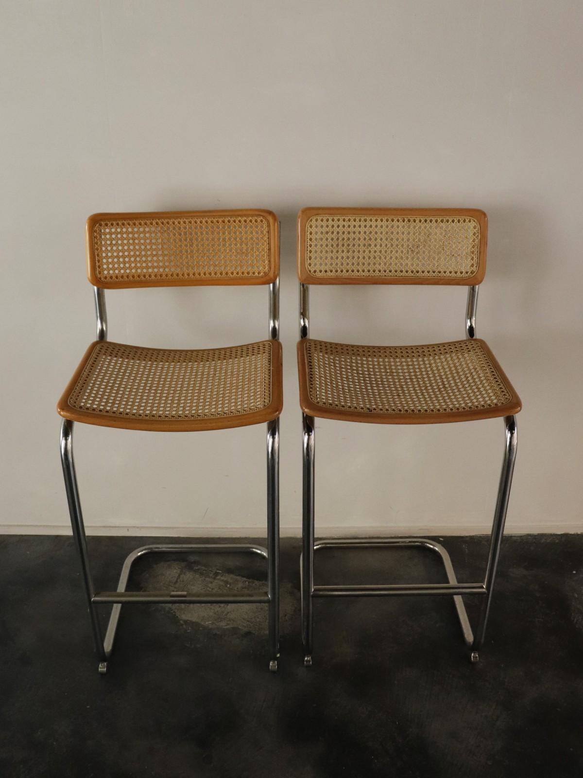 Itarian chair, MCM chair, 1970's, barchair
