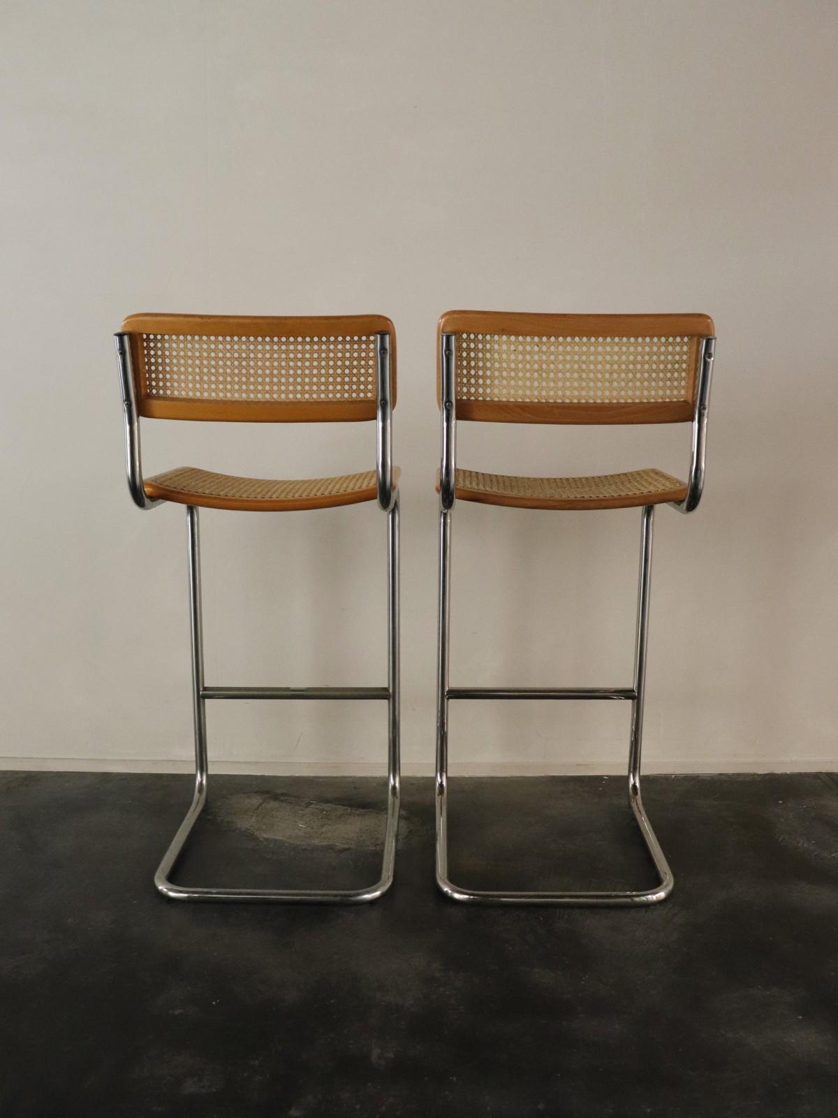 Italian chair,MCM, barchair, 1970's