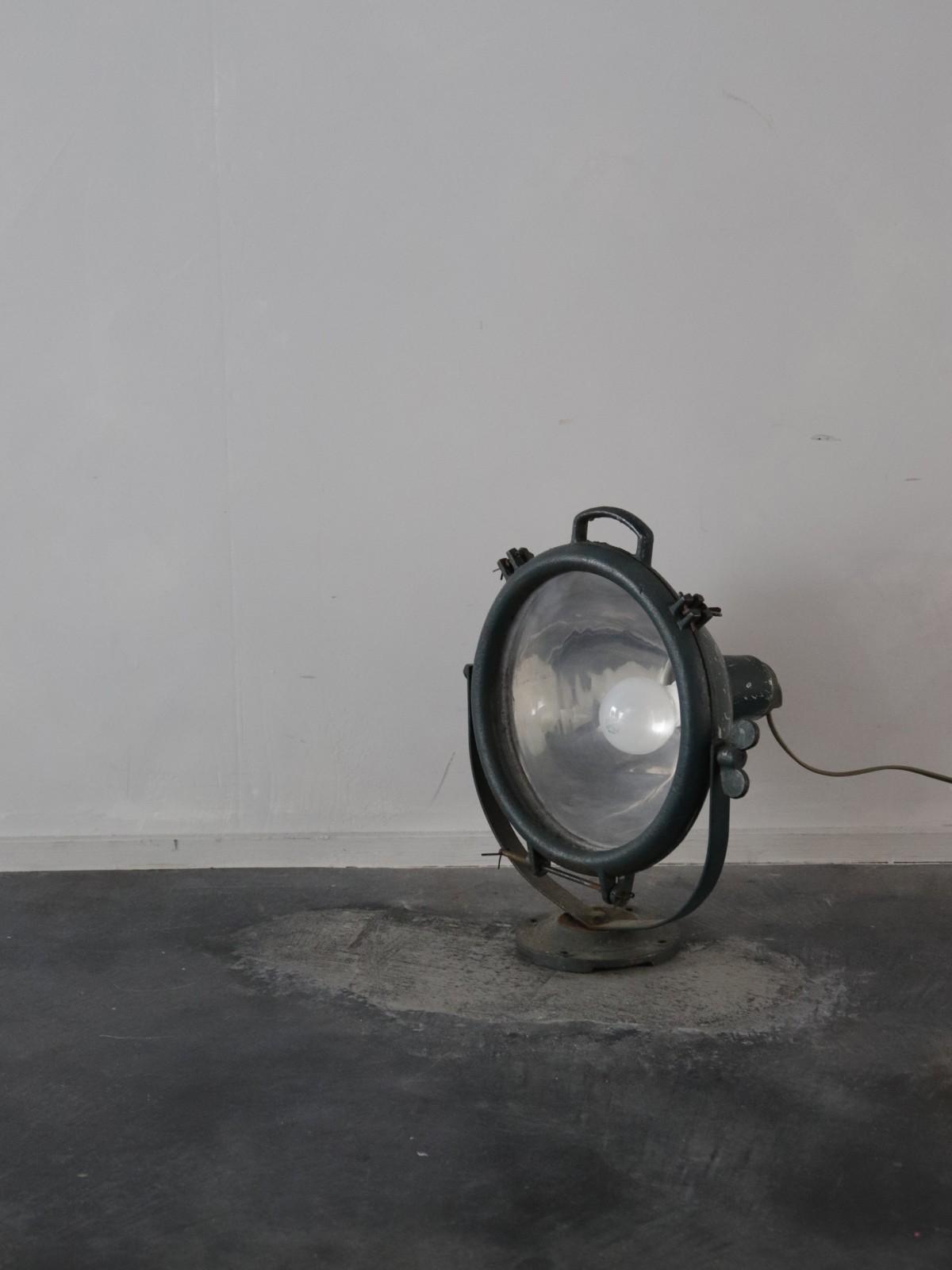 vintage lamp, flood light, national