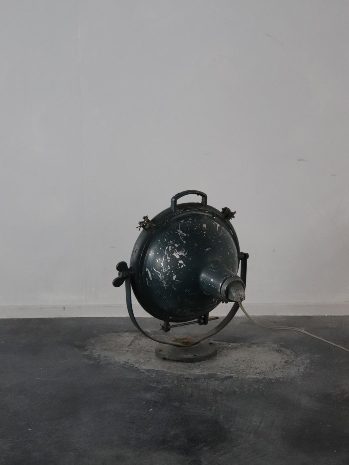 vintage lamp,flood light, national