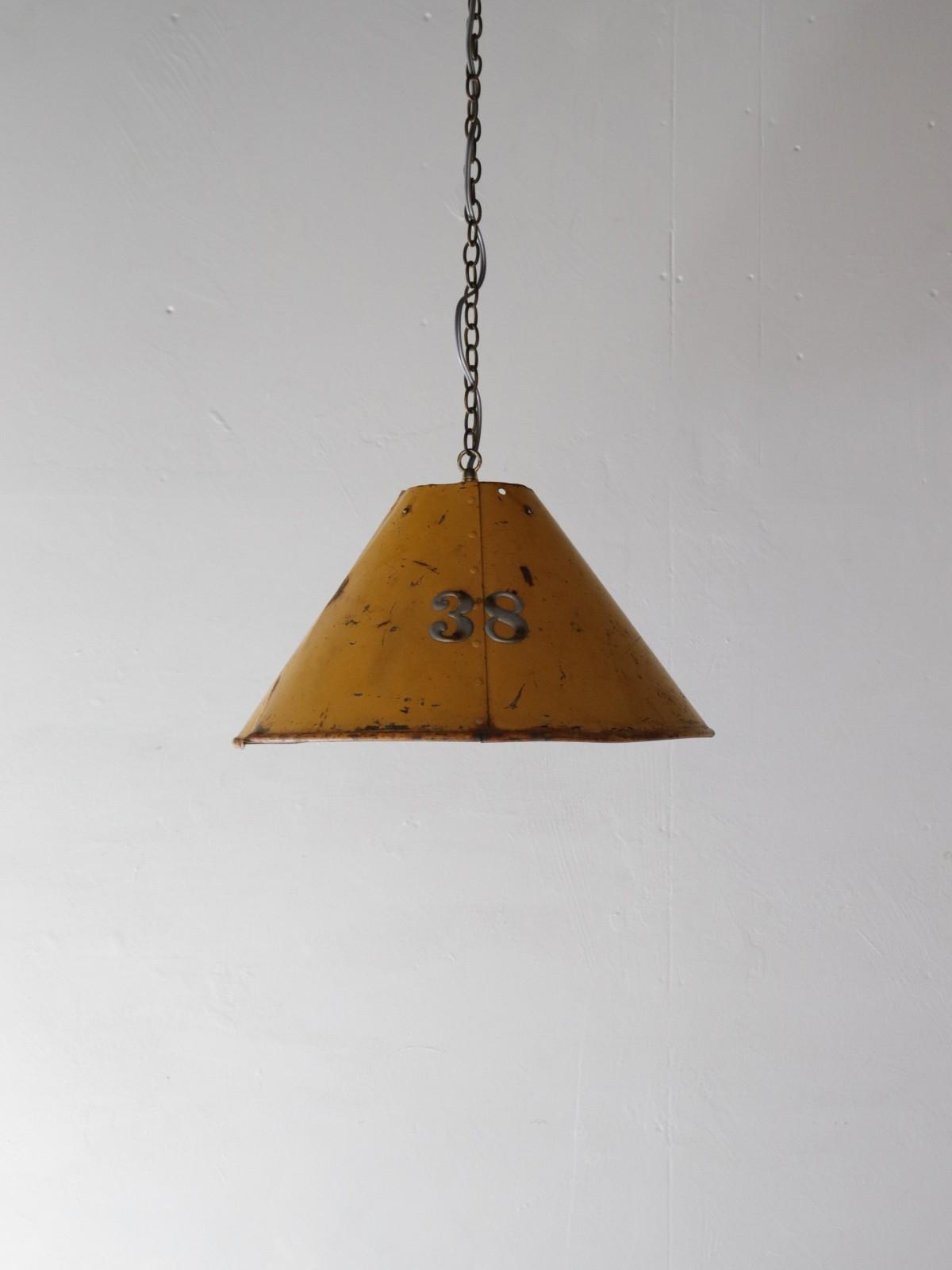 1950's lamp, airport lamp, usa