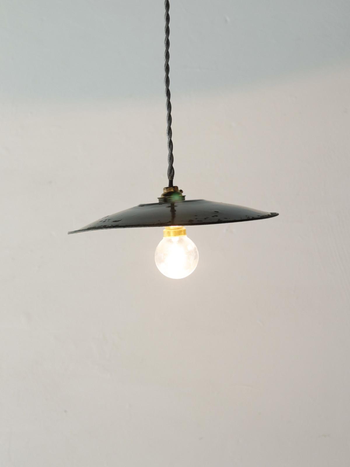 enamel lamp,France,Vintage