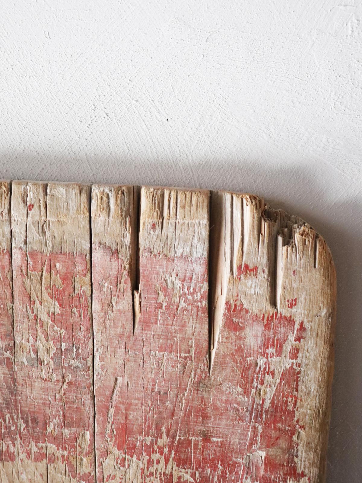 Wood board, pottery board, England