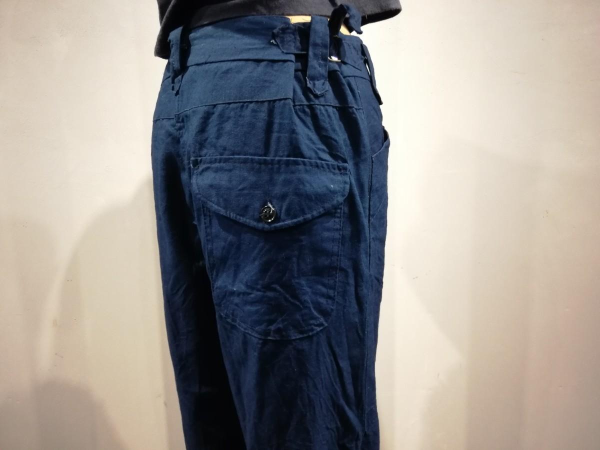 Dead Stock indigo cotton china pants