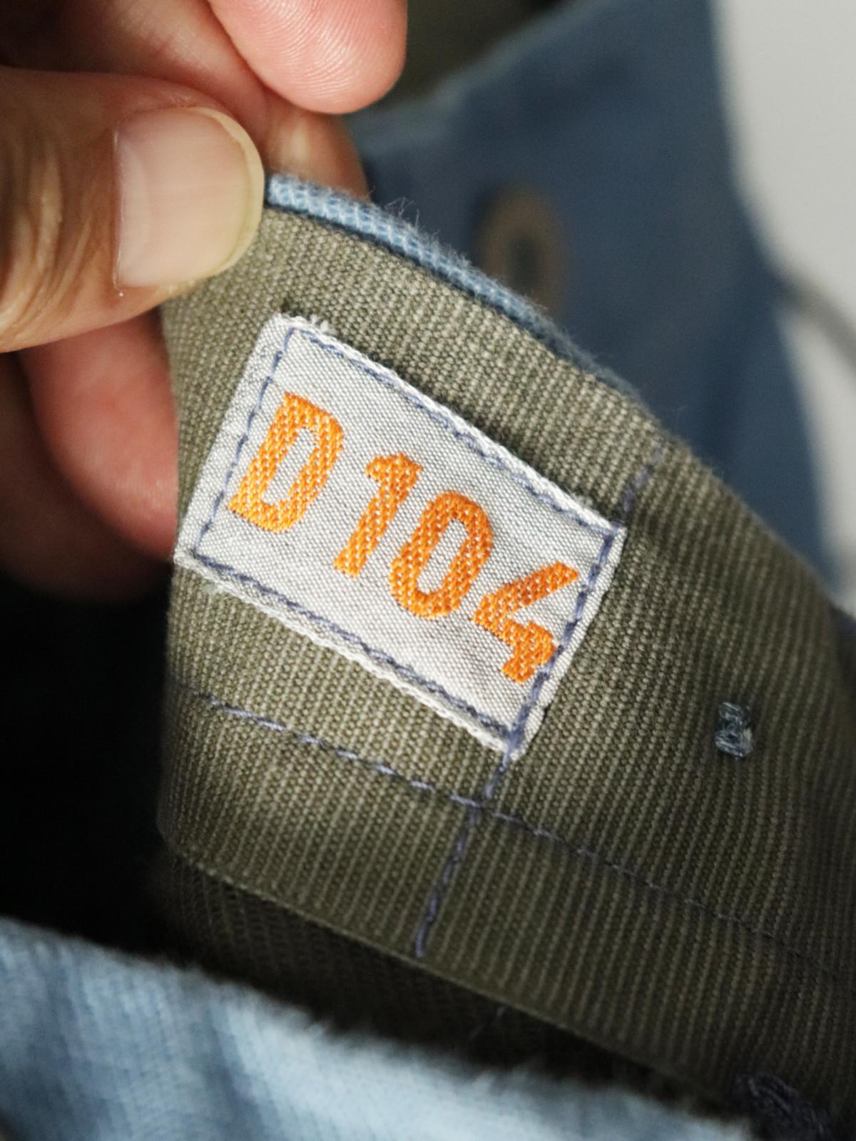 Dead stock ,swedish military, pants