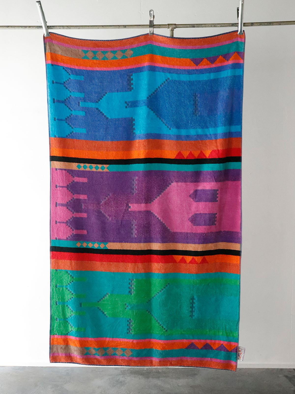 1980's,Brazil, Royal Terry, Beach towel,vintage